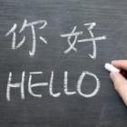 双语教育3