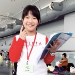 Zheng Jieyu